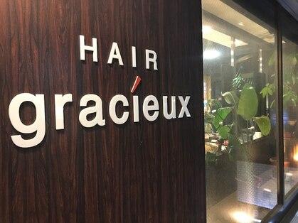 ヘアーグラシュ(HAIR gracieux)の写真
