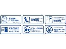 タヤ 仙台シリウス 一番町店(TAYA)
