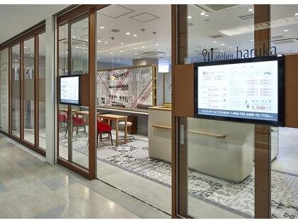 アトリエはるか 京急川崎店(HAIR DRESSER by アトリエはるか)の写真