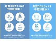 ICONIQ春日店【アイコニック】