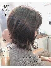 ファミーユ ヘア(Famille Hair)Famille パーマ