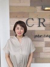 クレア ペル カペリ 東岸和田店(CREA per capelli)藤重 裕子