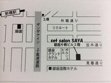 セットサロンサヤ(set salon SAYA)の雰囲気(3月28日からの新店舗の地図です。)