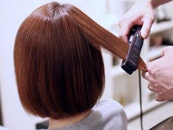 プラス オン デザイン(+ON DESIGN)の写真/丁寧な施術で憧れのサラ艶美髪へ…自然な柔らかさで思わず触りたくなる理想のうる艶ストレートが手に入る♪