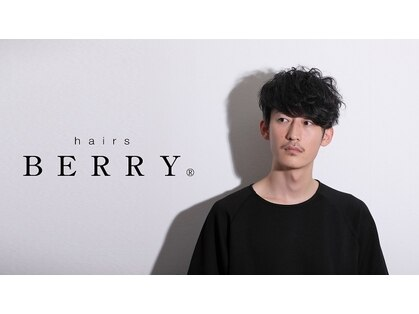 ヘアーズ ベリー 古市店(hairs BERRY)の写真