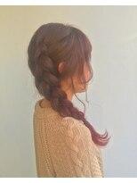 ヘアメイク オブジェ(hair make objet)ブラウンピンクのグラデーション カラー