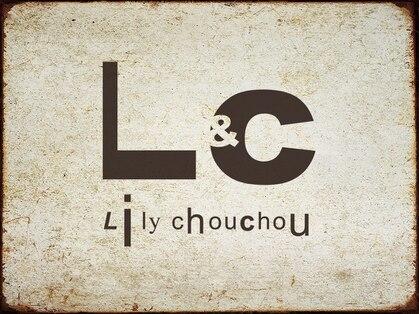 ヘアセットアンドメイクアップ シュシュ(Hair set&Make up chouchou)の写真