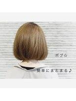 ビス ヘア アンド ビューティー 西新井店(Vis Hair&Beauty)ナチュラル/ボブ/ベージュ/肩ライン/ミニボブ/ミルクティー