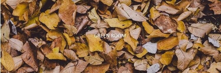 グリーンルーム(green room)のサロンヘッダー