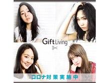 ギフト リビング(Gift Living)