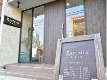 リステリアヘアー(Resteria Hair)の雰囲気(石山駅から徒歩2分のプライベートサロン。)
