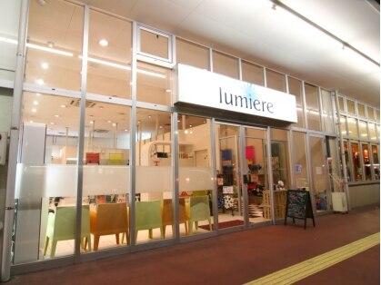 ルミエール 大府店の写真