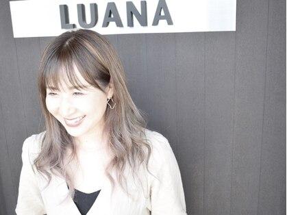 ルアナ ヘアーメイク(LUANA Hair Make)の写真