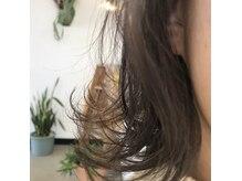 Antenna hairworld