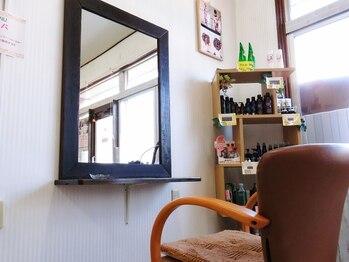 ラヴィクレール(La Vie Claire)の写真/【北山/駐車場有】エイジングにアプローチするケアメニュー豊富◇保湿成分の高い《ゴッホカラー》で艶髪に