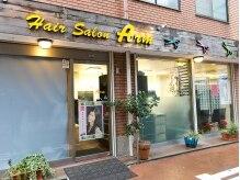 ヘアーサロン アーム(Hair Salon Arm)の雰囲気(京阪寝屋川駅から徒歩3分。バリアフリーの入口も有ります!)