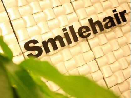 スマイルヘアー 大泉学園店(Smile hair)の写真
