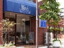 ビューティーサロン ビヴィ(Beauty Salon Bivi)の雰囲気(草加駅徒歩5分!ブルーの看板が目印☆)
