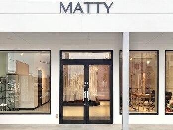 マティー(MATTY)の写真/<2020/4/1NEWOPEN>何か変えたい、そんな貴方に。日常に溶け込む柔らかい質感の『#透け感カラー』が好評♪