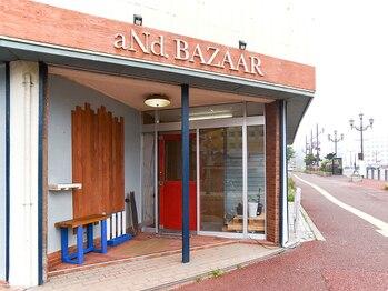 アンドバザー 釧路美容室(aNd.BAZAAR)の写真/営業時間外でもご予約OK◎お電話にてお気軽にご相談下さい。大型店が苦手な方にオススメサロン♪