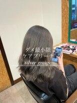 ダブルケーツー 倉敷店(wk-two)☆ケアブリーチ silver greige☆