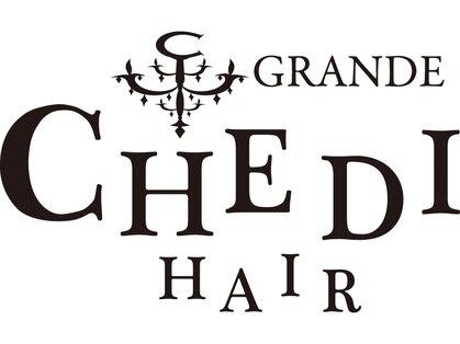 チェディグランデ(CHEDI GRANDE)の写真