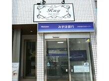 レイ ヘアーリゾート 練馬店(Ray hair resort)の雰囲気(お店はみずほ銀行ATM2Fです♪)