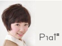 プラット プラス(plat+)の雰囲気(plat+です。スッタフ全員が笑顔でお出迎え致します♪(^O^))