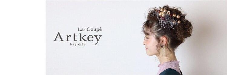 ラクープアーキーベイシティ(La Coupe Artkey bay city)のサロンヘッダー