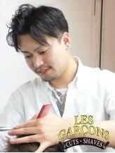 レギャルソン(Les Garcons)石田 哲朗