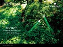 アヤラ(AYALA organic&spa)の雰囲気(最高峰と謳われる植物89%オ-ガニックのエッセンシティカラ-)