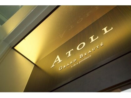 アトール(ATOLL)の写真