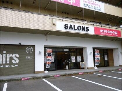 サロンズヘアー 岡山ドーム前店(SALONS HAIR)の写真