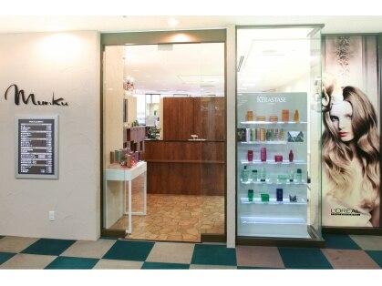 美容室ムンク 西武飯能ペペ店の写真