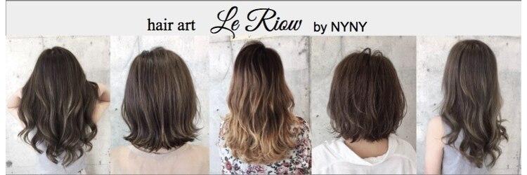 ヘアーアート リオン バイニューヨークニューヨーク(hair art Le Riow byNYNY)のサロンヘッダー
