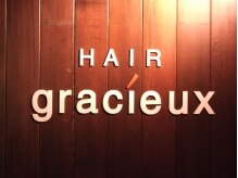 ヘアーグラシュ(HAIR gracieux)の雰囲気(カットの最終受付が夜19時までだから、仕事帰りでもOK)