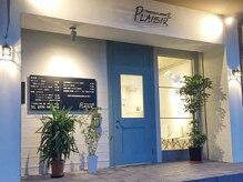 プレジール(PLAISIR)の雰囲気(青い扉が目印です♪両隣はパン屋さん&ケーキ屋さんです)