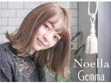 ジェマ バイ ノエラ(Noella/Gemma)の雰囲気(滋賀で唯一。2年連続!HOTPEPPERヘアカタログ選出サロン)