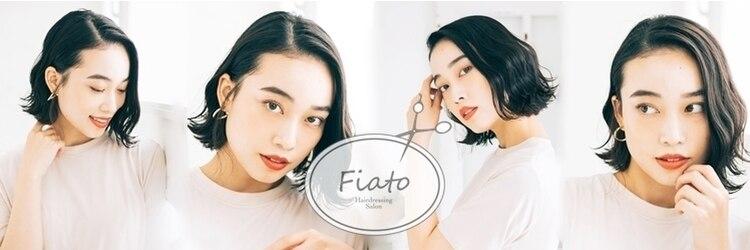 フィアート ヘアドレッシング サロン(Fiato Hairdressing Salon)のサロンヘッダー