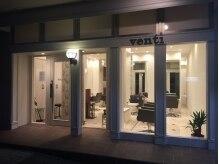 美容室ベンティ 藤枝駅前店(venti)の雰囲気(毎週木曜日は夜21:00まで営業させて頂いております。)