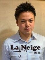 ラネージュプラス(La+Neige)Lフレッシュ