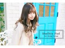 シェルティ フィエル(Shelltie Fiel)