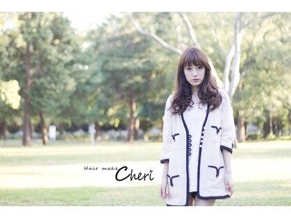 シェリィ(Cheri)の写真