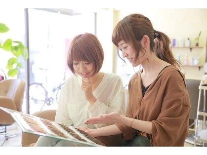 カットルームカラー 上井草店の写真