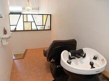 2席のみの美容室 アナイス(Anaiss)の雰囲気(ゆったりとくつろげる半個室のシャンプー台)