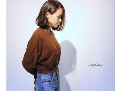 アンブリック(AN_BLICK)の写真