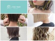 ジェイビーヘア 福岡店(J-be hair)