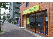 ヘアープラン チョイス 上連雀店(Hair Plan CHOICE)の雰囲気(三鷹通り沿い一階のサロンです♪)