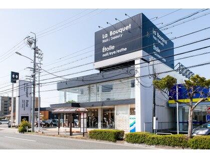 ラ ブーケ 中川中島店(La Bouquet)の写真