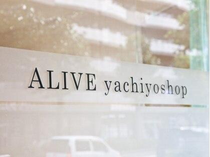 アライブ 八千代店の写真